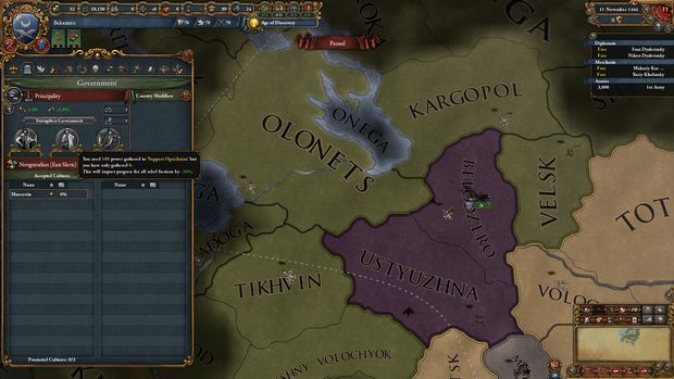 Expansion - europa universalis iv: wealth of nations download free. full