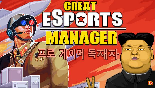 Great eSports Manager Free Download