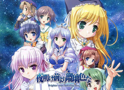 Yoake Mae yori Ruri Iro na ~Brighter than Dawning Blue~ Free Download