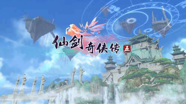 Chinese Paladin 5 Torrent Download