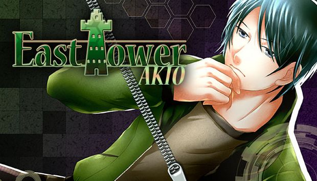 East Tower - Akio Free Download