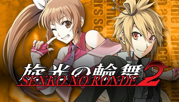 Senko no Ronde 2 Free Download