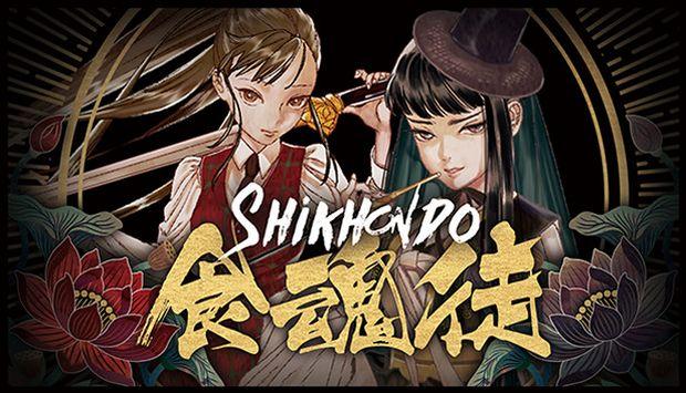 Shikhondo(食魂徒) - Soul Eater Free Download