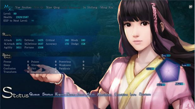 Chinese Paladin:Sword and Fairy 6 Torrent Download