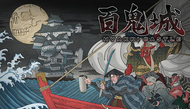HYAKKI CASTLE Free Download