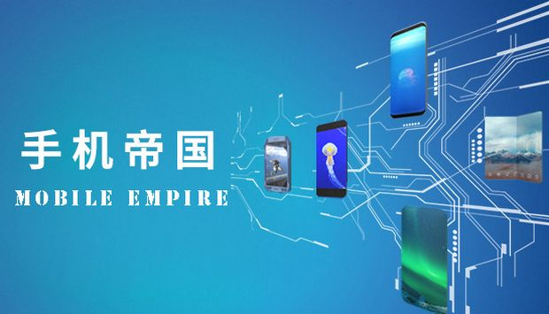 Mobile Empire Free Download