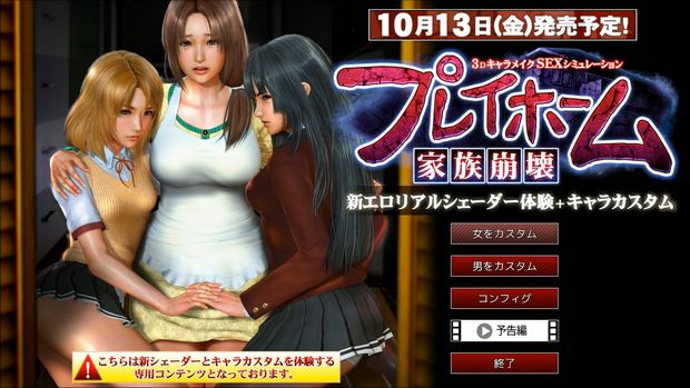 Torrent erotic pc games