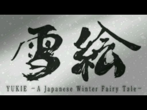 Yukie: A Japanese Winter Fairy Tale Torrent Download