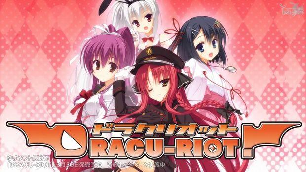 Dracu-riot Free Download