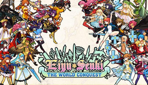 Eiyu*Senki The World Conquest Free Download