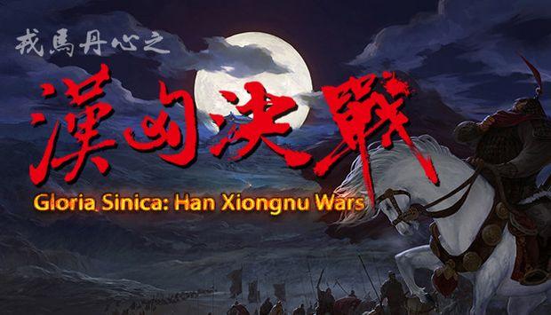 Gloria Sinica: Han Xiongnu Wars Free Download