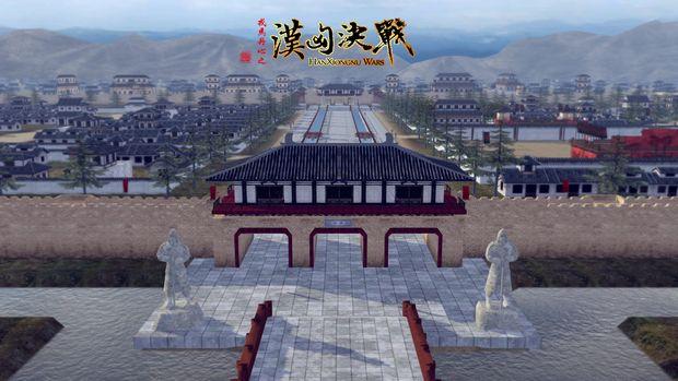 Gloria Sinica: Han Xiongnu Wars Torrent Download