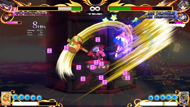 Touhou 15.5 ~ Antinomy of Common Flowers Torrent Download
