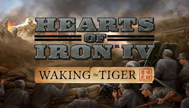 Hearts of Iron IV - PC - Giochi Torrents