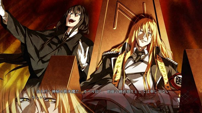 Dies irae ~Interview with Kaziklu Bey~ Free Download