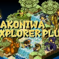 Hakoniwa explorer plus download.