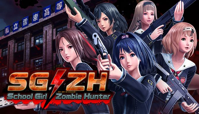 SG/ZH: School Girl/Zombie Hunter Free Download