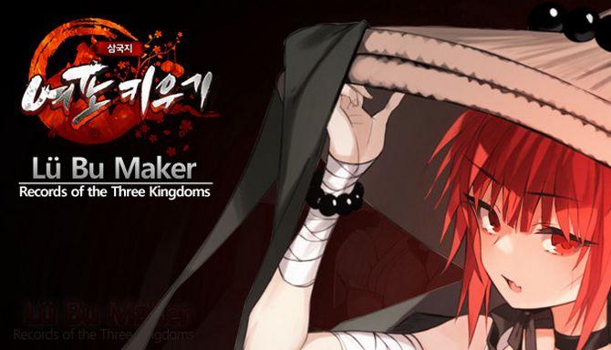 Lu Bu Maker 여포키우기 Free Download