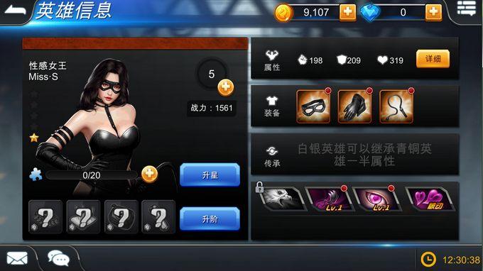 街头英雄 Street Heroes Torrent Download