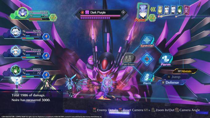 Megadimension Neptunia VIIR  PC Crack