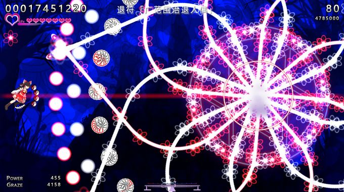 Touhou: Dreaming Butterfly  PC Crack