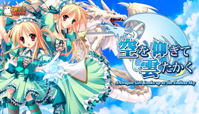 A dragon girl looks up at the endless sky Free Download