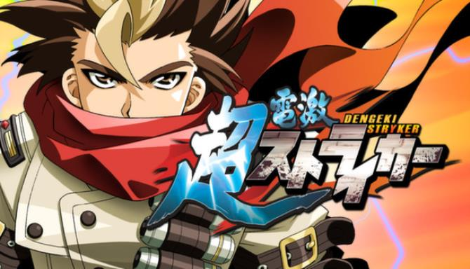 Cho Dengeki Stryker All Ages Version Free Download