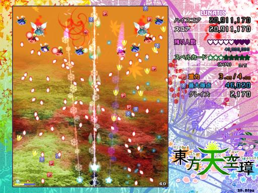 東方天空璋 ~ Hidden Star in Four Seasons. PC Crack