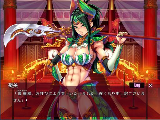 Legend of Fainn Dynasty ~Battles of Beautiful Warlords~ Torrent Download