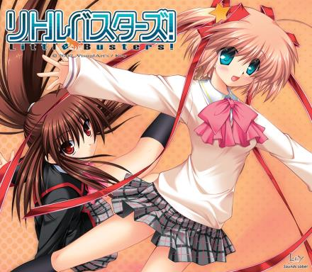 Little Busters! - Theme Song Single