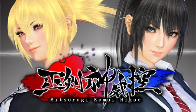 Mitsurugi Kamui Hikae Free Download