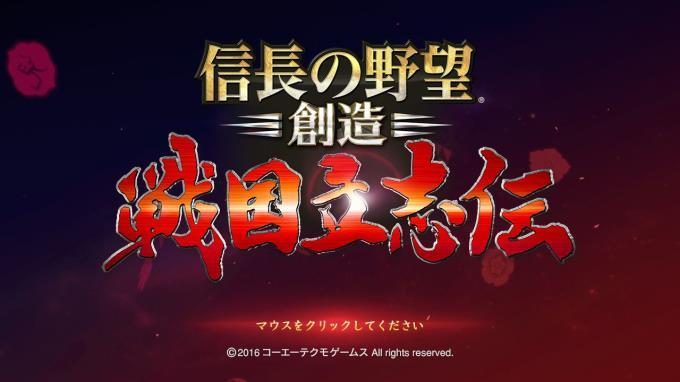 NOBUNAGA'S AMBITION: Sphere of Influence - Ascension / 信長の野望・創造 戦国立志伝 Torrent Download