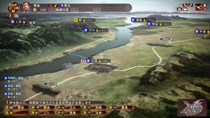 Romance of the Three Kingdoms Similar Games - Giant Bomb