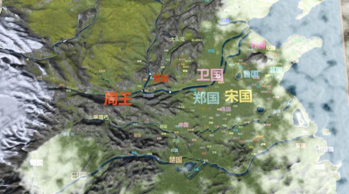 Nation War:Chronicles | 国战:列国志传 PC Crack