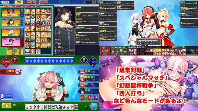 Grand Order Mahjong Torrent Download