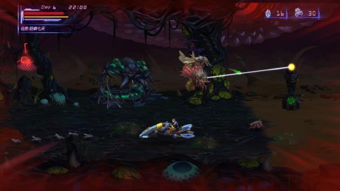 Alien Worms Invasion PC Crack