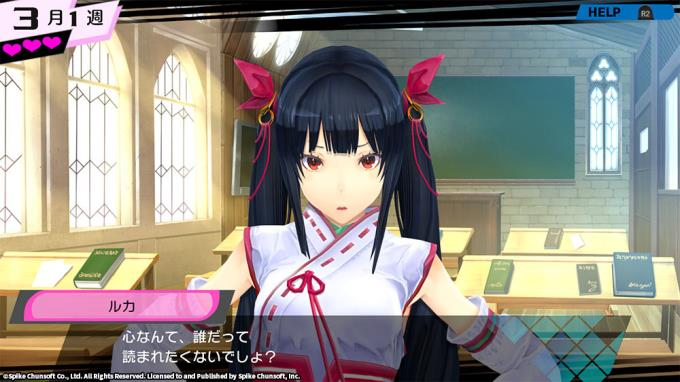 Conception PLUS: Maidens of the Twelve Stars Torrent Download