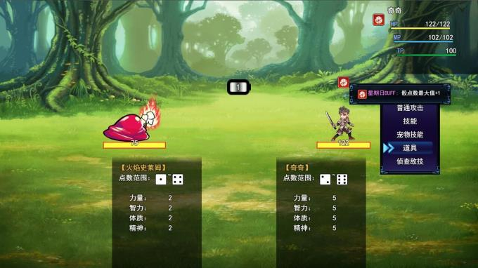 境界 Dice&Fighter Torrent Download