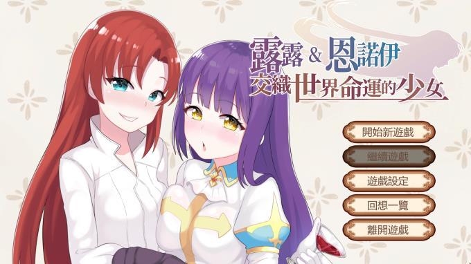 Lulu & Ennoi - Sacred Suit Girls Torrent Download