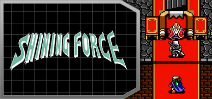 Shining Force Free Download