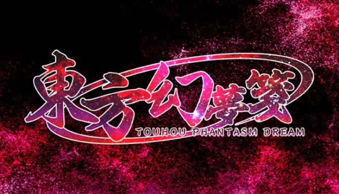 �方幻夢箋 ~ Touhou Phantasm Dream Free Download