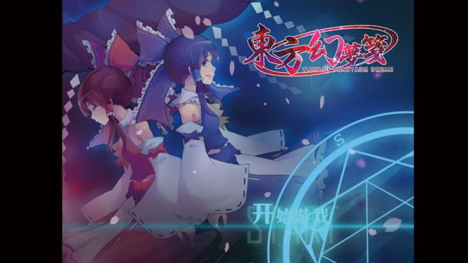 �方幻夢箋 ~ Touhou Phantasm Dream Torrent Download