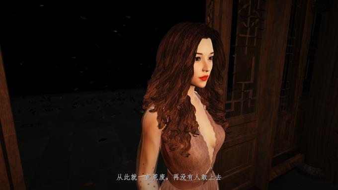 Broken Spell 2 Torrent Download