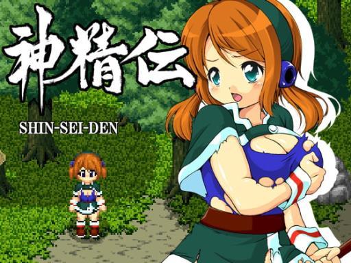 Shin Sei Den free download