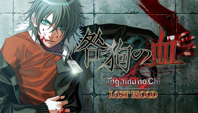 Togainu no Chi ~Lost Blood~ free download