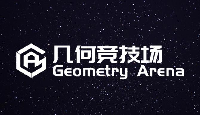 Geometry Arena 几何竞技场 Free Download