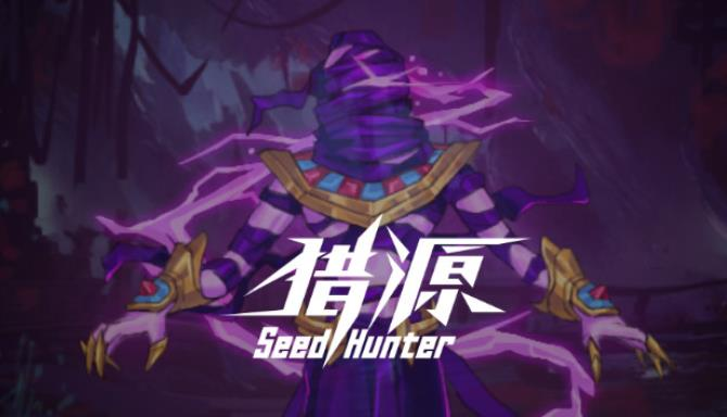 Seed Hunter 猎� Free Download