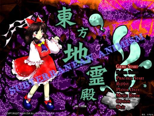 Touhou Chireiden ~ Subterranean Animism. Torrent Download