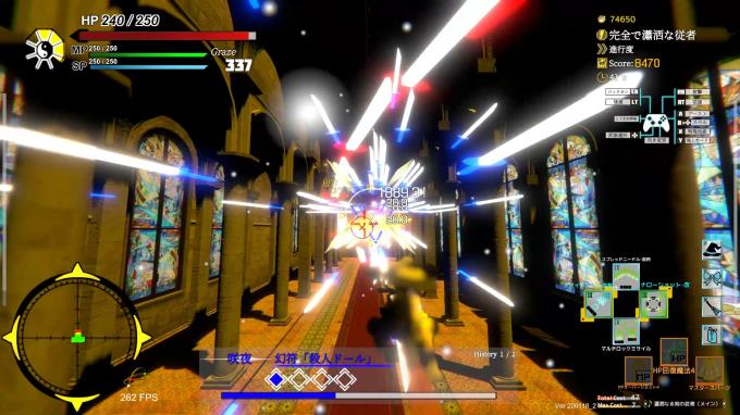 Touhou : Shooting Star | 東方流星譚 PC Crack