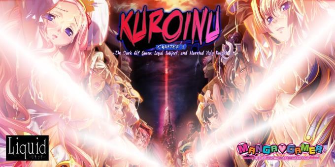 Kuroinu Chapter 1 free download